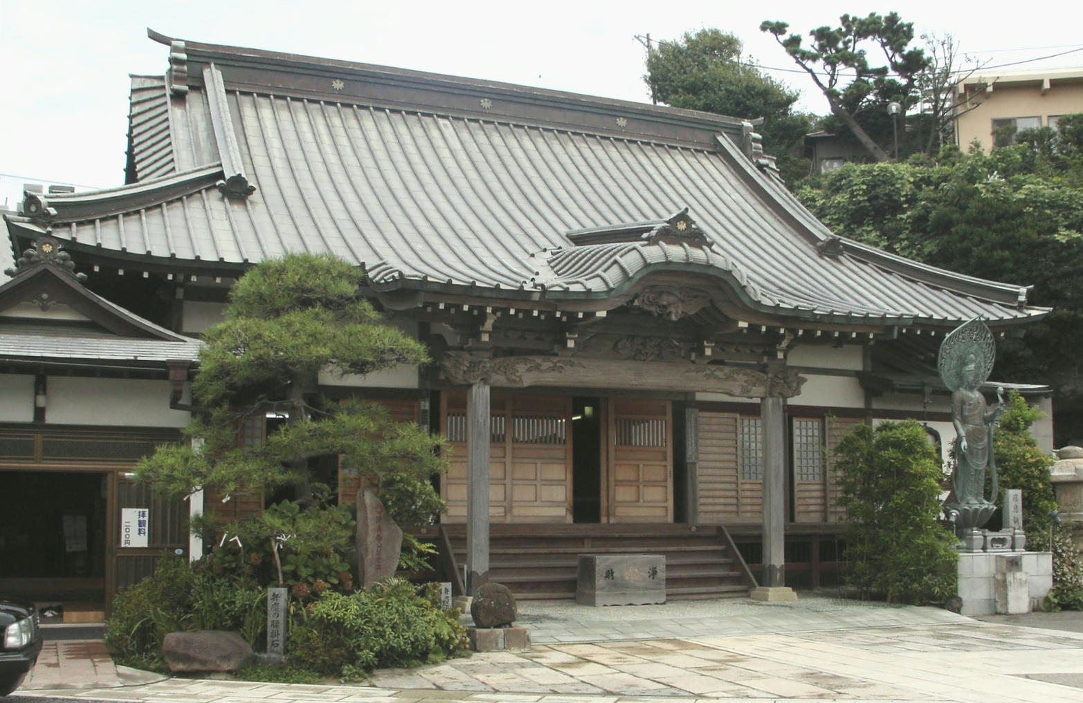 万福寺 鎌倉